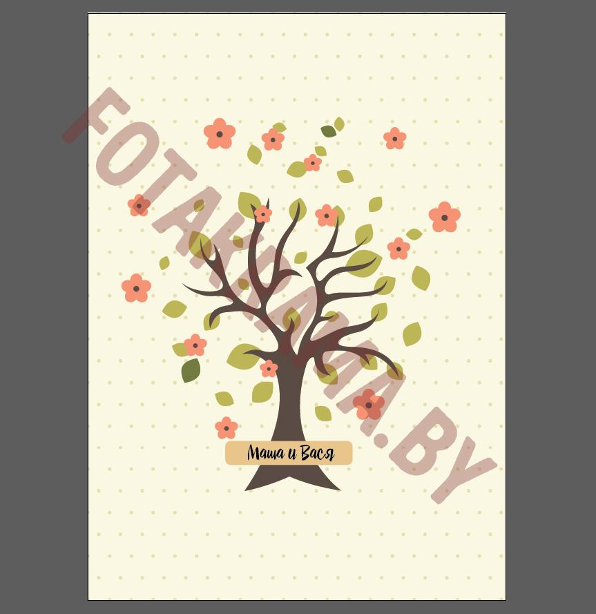 Поздравление про дерево 36